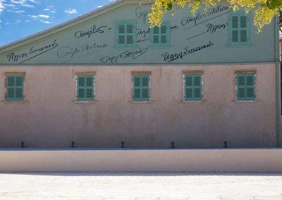 2_sikelianos museum